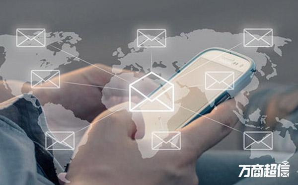 电脑免费群发短信平台,手机免费群发短信平台
