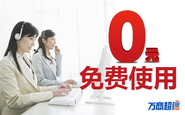 东联中讯10690三网短信怎样开通